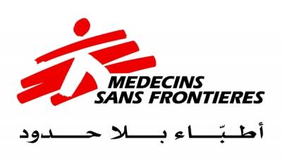 أطباء بلا حدود تدعو لحماية المدنيين وعدم إعاقة الرعاية الصحية باليمن