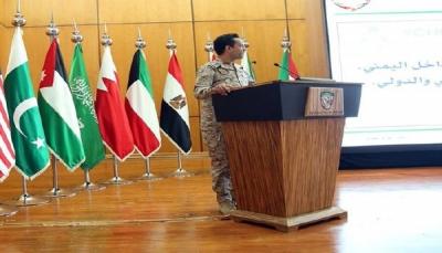 ناطق التحالف العربي: هذا ما اتفقنا بشأنه مع حكومة اليمن حول سقطرى (فيديو)