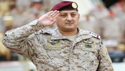 صحيفة: قائد القوات البرية السعودية أقيل لخلافه مع الإمارات في اليمن