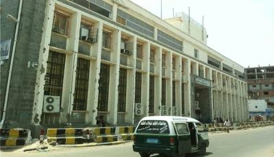 البنك المركزي بشبوة يطالب بإغلاق حسابات شركة النفط لدى صرافة محلية