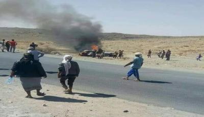 """البيضاء: قتلى وجرحى من المدنيين في غارة لطائرة أمريكية بدون طيار بـ""""الصومعة"""" (أسماء)"""