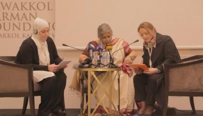 مؤسسة توكل كرمان تناقش أوضاع النساء النازحات واللاجئات