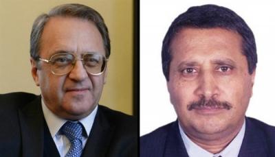 اليمن وروسيا يبحثان العلاقات الثنائية ويستعدان للاحتفال بالذكرى الـ90 لعلاقاتهما