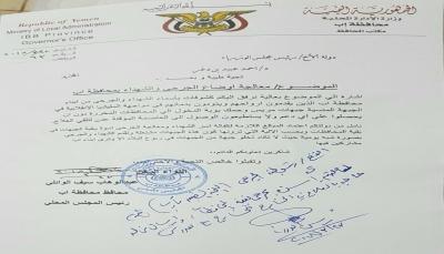 رئيس الحكومة يوجه بسرعة علاج جرحى محافظة إب (وثيقة)