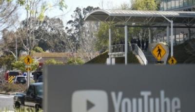 امرأة تطلق النار على مقر يوتيوب بكاليفورنيا ثم تنتحر