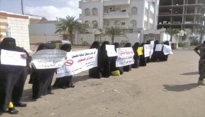 رابطة المختطفين: جماعة الحوثي توظف القضاء لارتكاب مزيد من الجرائم والانتهاكات