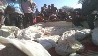 مركز حقوقي يطالب التحالف العربي بكشف ملابسات قصفه أسرة في تعز
