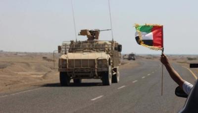 الإندبندنت البريطانية تسلط الضوء على مدى حقيقة وفعالية حرب الإمارات ضد القاعدة باليمن (ترجمة)