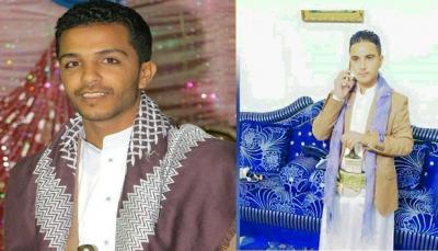 تهريب متهم بقتل شابين في إب أثناء نقله إلى صنعاء للمحاكمة