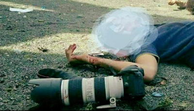 منها 12 حالة قتل.. 144 انتهاك ضد الصحفيين اليمنيين خلال 2018