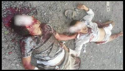 """إب.. قرابة (50) ضحية في مارس فقط.. جرائم الحوثيين تطغى على """"السلام"""" المزعوم (تقرير خاص)"""