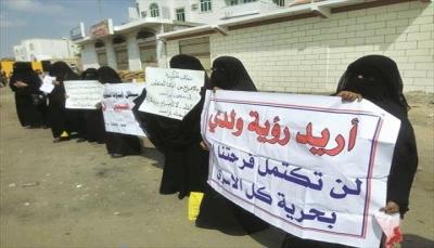 منظمة دولية تطالب بتحرك أممي لإنقاذ المعتقلين بسجون الإمارات السرية في عدن