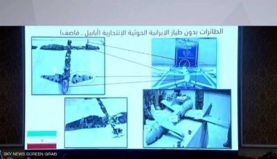 الإمارات تعلن سيطرتها على طائرة محملة بالمتفجرات ايرانية الصنع في اليمن