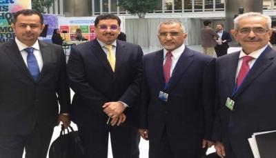 البنك الدولي يؤكد دعم احتياجات اليمن الإنسانية ومواصلة التعاون مع الحكومة