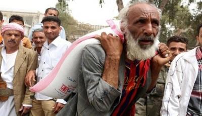 البنك الدولي: الفقر سيظل مرتفعا عند 75% في اليمن للعامين الجاري والقادم