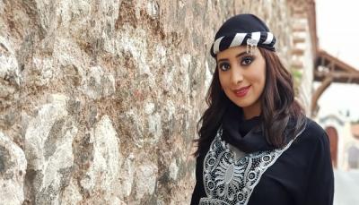 """خروج اليمنية سهى المصري من برنامج """"ذا فويس"""" (فيديو)"""