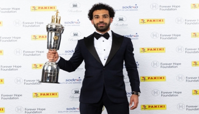 ماذا قال المصري محمد صلاح بعد الفوز بجائزة أفضل لاعب بالدوري الانجليزي؟
