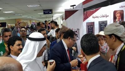 """السفارة اليمنية في ماليزيا تشارك في المهرجان الدولي الرابع للغة العربية بـ""""بكوالالمبور"""""""