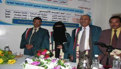 """جامعة صنعاء تمنح الماجستير بامتياز للباحثة """"سمية المحجري"""""""