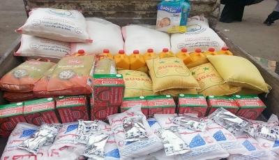 حصار الموارد المالية.. الصراع في اليمن يمتد إلى واردات الغذاء