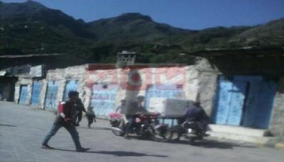 """عصيان مدني لتجار مديرية مذيخرة احتجاجاً على فرض الحوثيين """"إتاوات"""""""
