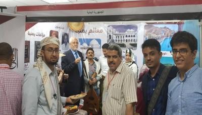 اليمن يحصد المركز الأول بالمجموعة الفضية في مهرجان اللغة العربية بماليزيا