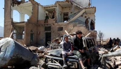 تقرير أمريكي: تحديات اليمن ليست مستعصية والحوثيون متوحشون وجشعون (ترجمة خاصة)