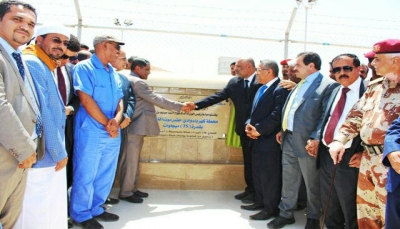 الحكومة تفتتح محطة كهروغازية بقدرة 75 ميجاوات بوادي حضرموت