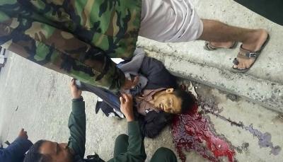 """إب: مقتل 2 من مسلحي مكتب """"الأشغال"""" بعد نشوب خلاف بينهما (أسماء)"""