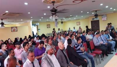 """الجالية اليمنية بـ""""ماليزيا"""" تحدّد موعد انتخابات الهيئة الادارية وتقرّ اللائحة المنظمة لعملها"""
