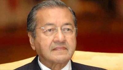 """ماليزيا.. """"مهاتير محمد"""" يترشح لخوض الانتخابات العامة"""