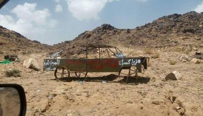 """شاهد حيل الحوثيين من أجل الحفاظ على مواقعهم في جبهة """"قانية"""" بالبيضاء - صور"""