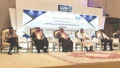آل جابر: مؤتمر إعادة إعمار اليمن ينعقد قبل نهاية العام