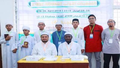 على خطى الأجداد.. يمنيون في ماليزيا ينشرون تعاليم القرآن الكريم