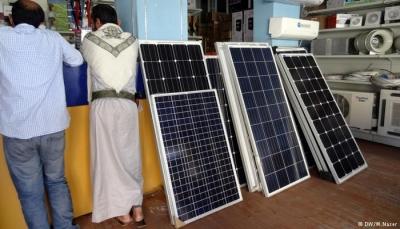 صحفيون يسلطون الضوء على الطاقة المستدامة في دول منها اليمن