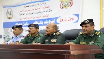 وزارة الداخلية تدشن أسبوع المرور العربي بعدن والمحافظات المحررة