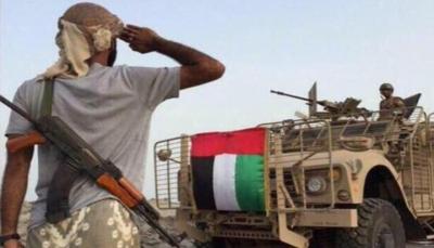 """الإمارات تنفي أي دعم أمريكي لها وتقول """"ليس لها الحق أن تنهانا عن شيء في اليمن"""""""