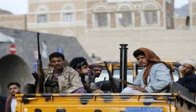 """الحوثيون ينظمون فعالية قسم """"الولاية"""" لعبدالملك الحوثي في جامعة إب"""