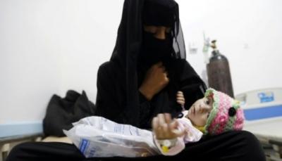 الأمم المتحدة: أكثر من مليون حالة اشتباه بالكوليرا في اليمن خلال أقل من عامين