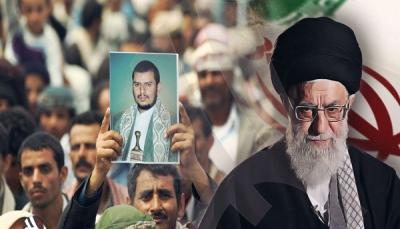الحكومة اليمنية ترحب بانسحاب أمريكا من الاتفاق النووي مع إيران