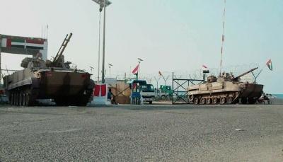 الحكومة اليمنية تقدم شكوى لمجلس الأمن بشأن الوجود العسكري للإمارات بسقطرى (نص الشكوى)