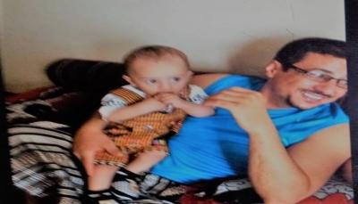 وفاة قيادي إصلاحي مختطف تحت التعذيب في سجون مليشيا الحوثي بصنعاء