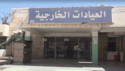 إهمال وتدهور وملصقات حوثية تملئ الجدران.. مستشفى الثورة بصنعاء يلخص مأساة الحرب (تقرير خاص)