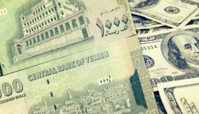 اليمن في المركز الخامس عربيا لتحويلات المغتربين بـ 3.4 مليار دولار