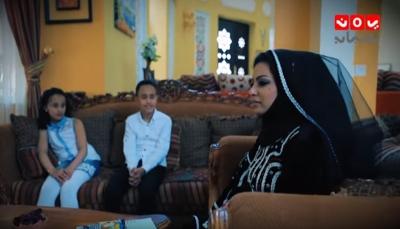 """شاهد - برومو مسلسل """"الدلال"""" بطولة الفنان """"صلاح الوافي"""" الذي يعرض في """"يمن شباب"""""""