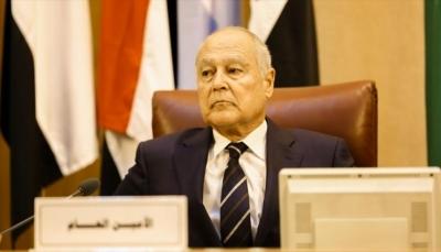 أبو الغيط: سنلجأ لمجلس الأمن لتشكيل لجنة تحقيق في الجرائم الإسرائيلية
