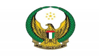 صحيفة: إعفاء دولة الإمارات من التحالف العربي بات جاهزاً
