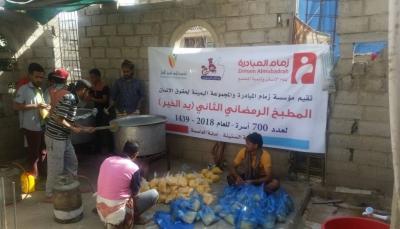 صنعاء: مؤسسة زمام المبادرة تدشن المطبخ الرمضاني لتوزيع وجبات لمنازل المحتاجين