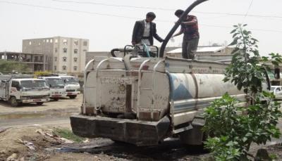 إتاوات الحوثيين والقات يرفعان أسعار وايتات الماء في إب رغم هطول الأمطار
