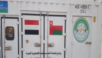 """محافظ المهرة يتسلم مولدات كهربائية مقدمة من """"سلطنة عمان"""""""